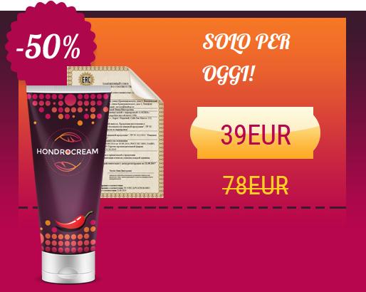 hondocream-prezzo