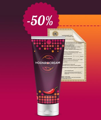 hondrocream sconto