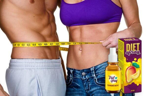 diet spray, perdita di peso, dimagrimento