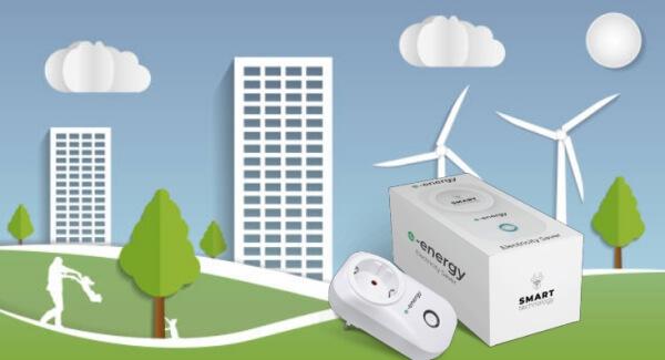 e-energy prezzo
