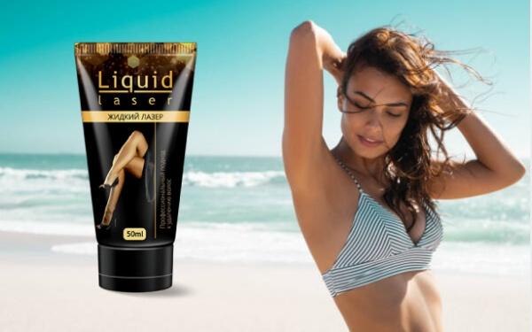 LiquidLaser